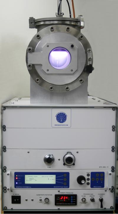 tabletop-plasma-sputtering-system